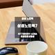 새로운 사용성의 솔리디티 디자인 삼성 노트북 7 NT730XBV-A28A