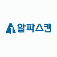 알파스캔 브랜드로그