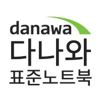 다나와 표준 노트북