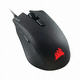 CORSAIR HARPOON RGB Gaming Mouse 체험단