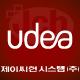 제이씨현 UDEA EDGE 27CH3 유케어 144 커브드 게이밍 프리싱크 체험단