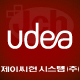 제이씨현 UDEA EDGE 27CH3 유케어 144 커브드 모니터 체험단