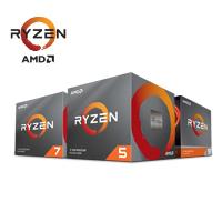 AMD 라이젠 최저가 더하기 이벤트