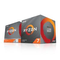 AMD 라이젠 최저가 퀴즈 이벤트~!
