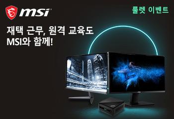 MSI 프로 MP241 IPS 아이세이버 룰렛!