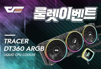 darkFlash Tracer DT-360 ARGB (블랙) 룰렛!