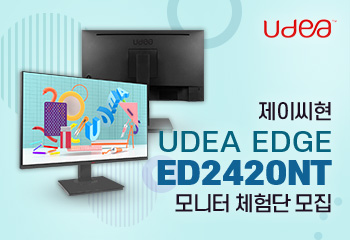 제이씨현 UDEA EDGE ED2420NT 유케어 QHD 프리싱크 75 무결점 모니터 체험단