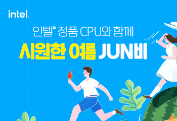 인텔 코어 정품 CPU OX퀴즈 이벤트!