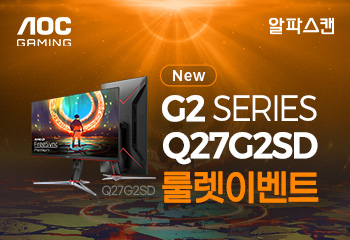 알파스캔 AOC Q27G2SD 게이밍 IPS 170 QHD 프리싱크 HDR 400 무결점 룰렛!