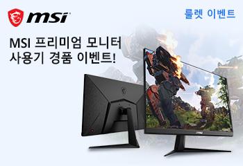 MSI 옵틱스 MAG272C 커브드 게이밍 165 HDR 무결점 룰렛!