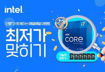인텔 코어i7-11세대 11700K (로켓레이크S) (정품) 최저가 맞히기 이벤트!