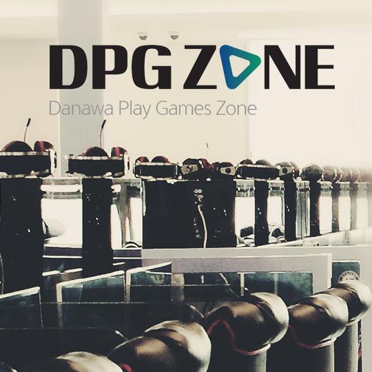 다나와 DPG ZONE PC방  컴퓨터는 무엇?