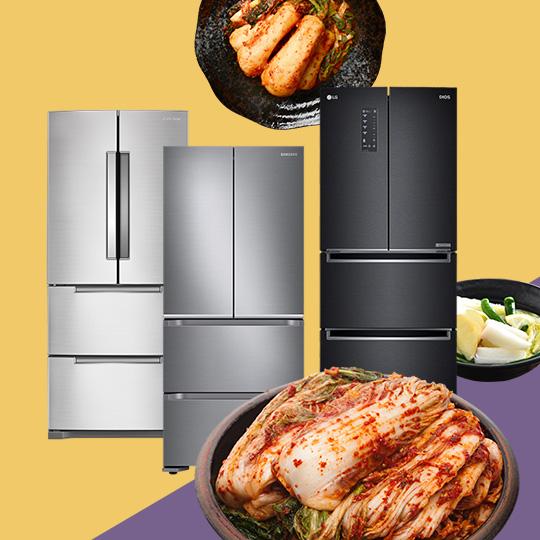 김치냉장고! 어떤 걸 선택할까?