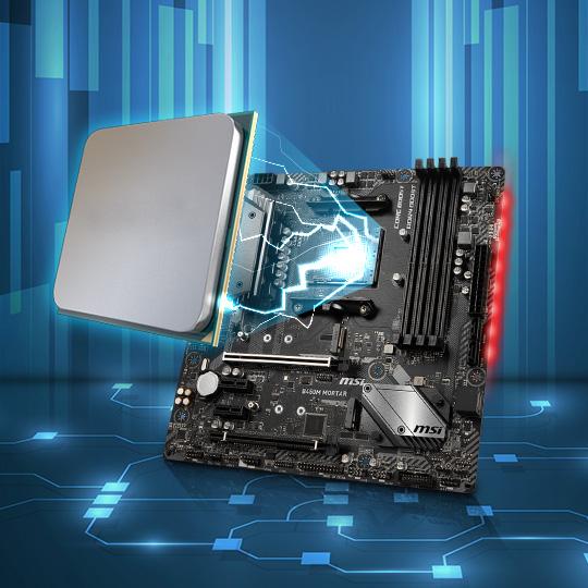 PC 조립을 위한  CPU/메인보드 구매팁
