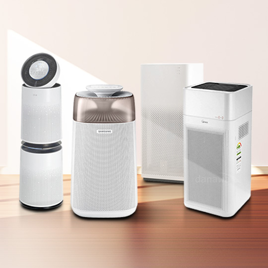 폐 건강을 지켜주는 공기청정기
