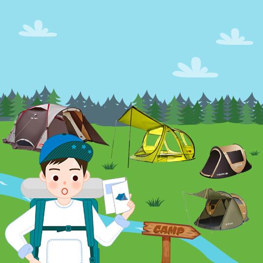 용도에 맞는 텐트 선택 가이드