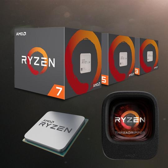 CPU 가격 경쟁  불을 지피다!