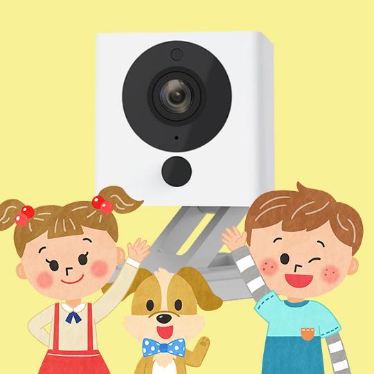 소중한 것을 지켜주는  홈 IP 카메라 기획전