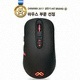 MAXTILL TRON G10 PROFESSIONAL GAMING MOUSE (러버코팅)