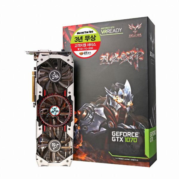Colorful  지포스 GTX1070 iGame X-TOP Advanced Limited D5 8GB_이미지