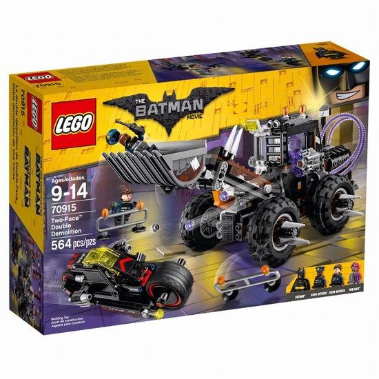 레고 배트맨 무비 투페이스의 더블 데몰리션 (70915) (정품)_이미지