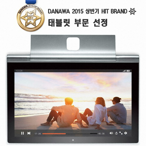 ����� Yoga Tablet 2 Pro (32GB)