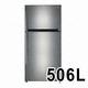 LG전자 싱싱냉장고 B506SE (일반구매)_이미지_0