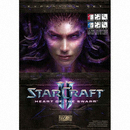 Blizzard ��Ÿũ����Ʈ 2 ������ ���� (StarCraft 2: Heart of The Swarm) (�Ϲ���)