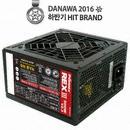 POWEREX REX III 500W Triple V2.3