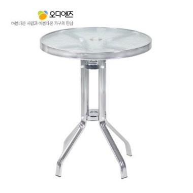 오디엔즈 원형 알루미늄 유리 테이블 AGT60 종합정보 행복쇼핑의 ...
