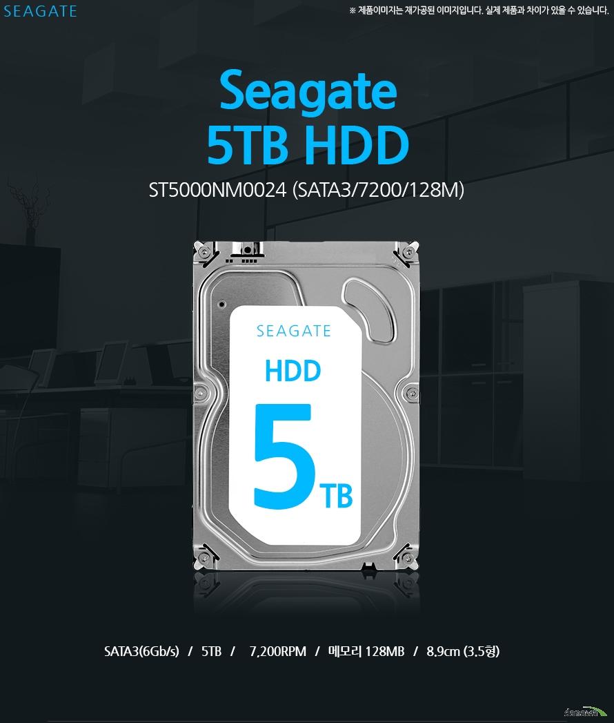 Seagate 5TB ST5000NM0024