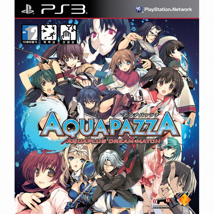 �������¥ (AQUAPAZZA) PS3 �Ϲ���_�̹���