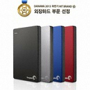 Seagate Backup Plus S Portable Drive (<b>1T</b>B)