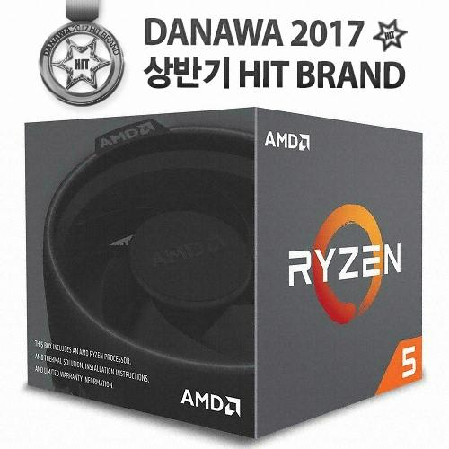 AMD 라이젠 5 1600 (서밋 릿지) (정품)_이미지