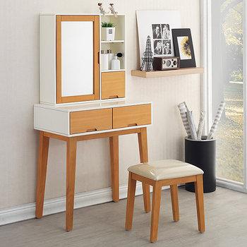 주니퍼 밀키웨이 에코 원목 도장 화장대+거울 종합정보 행복 ...