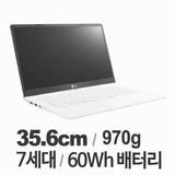 LG전자 그램 14Z970-GA56K (SSD 1TB)_이미지