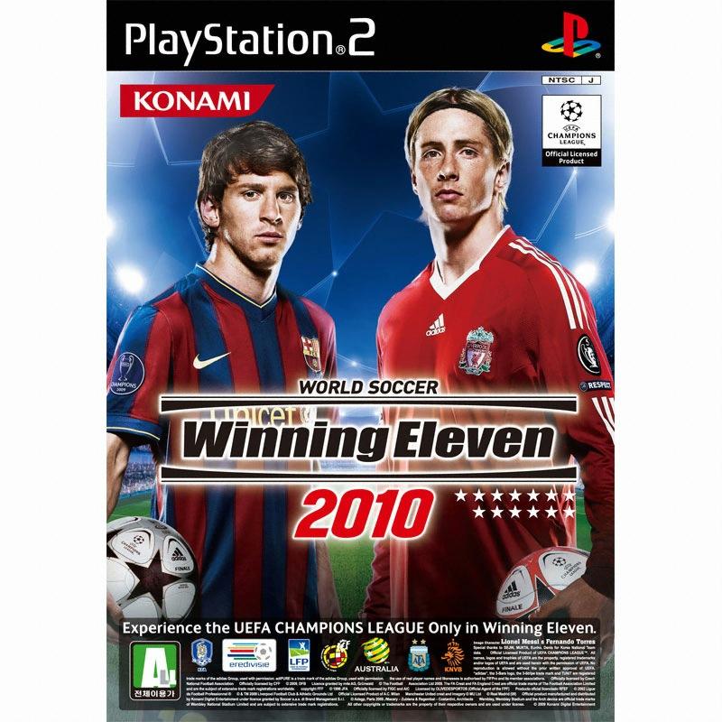 Image Result For Game Online Bola Winning Eleven