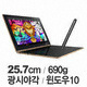 레노버 YOGA Book W (eMMC 64GB)