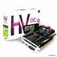 이엠텍 HV 지포스 GTX1050 OC D5 2GB_이미지_0