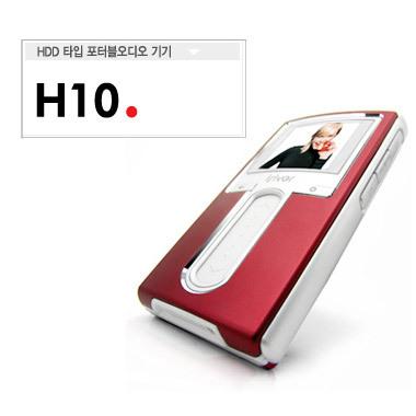 h10 5gb: