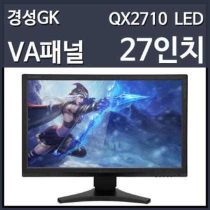 Qnix QX2710 LED 에블루션Ⅱ multi TRUE 10 종합정보 행복쇼핑의
